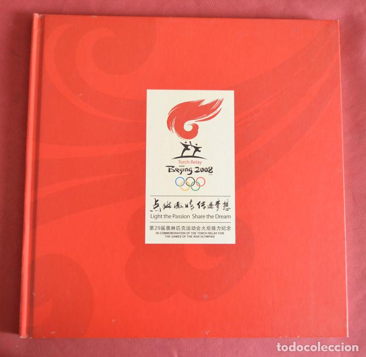 OLIMPIADAS DE PEKIN 2008 - BEIJING - LIBRO CON SELLOS NUEVOS - SELLOS HOJAS Y SOBRE PRIMER DÍA (Sellos - Extranjero - Asia - China)