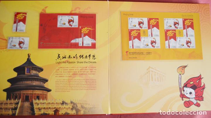 Sellos: OLIMPIADAS DE PEKIN 2008 - BEIJING - LIBRO CON SELLOS NUEVOS - SELLOS HOJAS Y SOBRE PRIMER DÍA - Foto 2 - 135567834