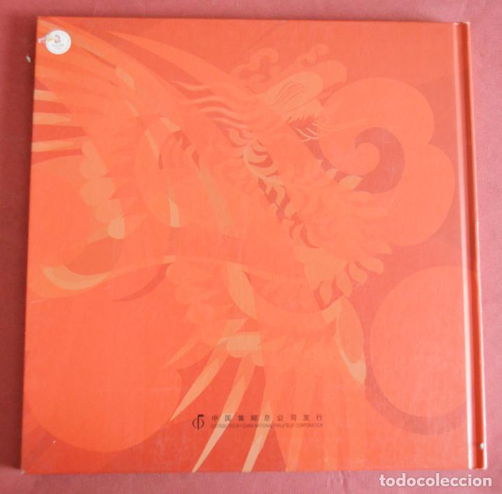 Sellos: OLIMPIADAS DE PEKIN 2008 - BEIJING - LIBRO CON SELLOS NUEVOS - SELLOS HOJAS Y SOBRE PRIMER DÍA - Foto 6 - 135567834