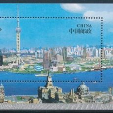 Sellos: SELLO CHINA 1996 CIUDAD DE PUDONG. Lote 137807418