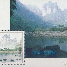 Sellos: SELLO CHINA 1994-12 PARQUE NATURAL WULINGYUAN. Lote 139234914
