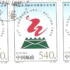 Sellos: CHINA 22 CONGRES UPU. Lote 139686838