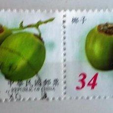 Sellos: REPUBLICA CHINA, 2 SELLOS USADOS. Lote 139694434