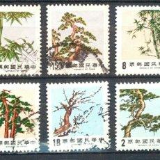 Sellos: CHINA PLANTAS MEDICINALES SERIE COMPLETA DE SELLOS USADOS. Lote 140084961