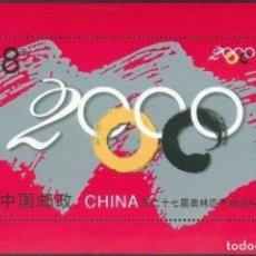 Sellos: SELLO CHINA 2000-17 JUEGOS OLIMPICOS DE SIDNEY. Lote 141402598