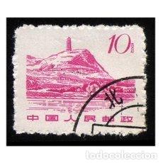 Sellos: CHINA 1962. MI 680, YT 1437. COLINA DE LA PAGOSA DE YUNAN. USADO. Lote 141602986
