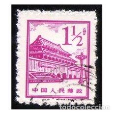 Timbres: CHINA 1964. MI 847, YT 1640. PUERTA DE LA PAZ. USADO. Lote 141603030