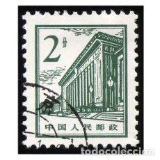 Timbres: CHINA 1964. MI 848, YT 1641. CASA DEL PUEBLO. USADO. Lote 141603058