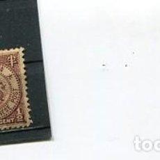 Sellos: SELLOS MUY ANTIGUOS CLASICOS CHINOS DE CHINA AÑO 1897 NUEVO DRAGON IMPERIAL CHINESE POST . Lote 142211118