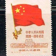 Sellos: REPUBLICA POPULAR CHINA Nº 68, NUEVA BANDERA, USADO. Lote 142589294