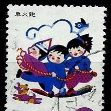 Sellos: REPUBLICA CHINA-(TAIWAN) YV 2123 (JUEGOS INFANTILES: LA COMBA) USADO. Lote 218028612