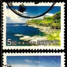 Sellos: REPUBLICA CHINA-(TAIWAN) YV 2314/15 (ÁREAS ESCÉNICAS NACIONALES DE LA COSTA NORESTE) USADO. Lote 143500358