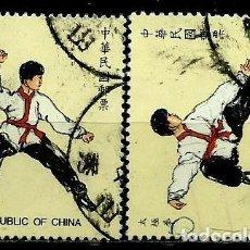 Sellos: REPUBLICA CHINA-(TAIWAN) YV 2326-2328 (ARTES MARCIALES CHINAS) USADO. Lote 143501582