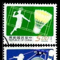 Sellos: REPUBLICA CHINA-(TAIWAN) YV 2330/32 (DEPORTES: BADMINTON; BOLOS: TENIS) USADO. Lote 143503146