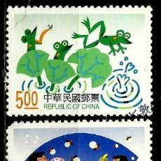 Sellos: REPUBLICA CHINA-(TAIWAN) YV 2381-2383 (RIMAS POPULARES INFANTILES) USADO. Lote 143506566