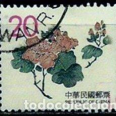 Sellos: REPUBLICA CHINA-(TAIWAN) YV 2388 (ARTE DEL GRABADO CHINO ANTIGUO) USADO. Lote 143507106