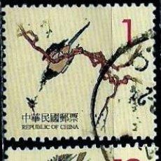 Sellos: REPUBLICA CHINA-(TAIWAN) YV 2430-3434 (ARTE DEL GRABADO CHINO ANTIGUO) USADO. Lote 143509078