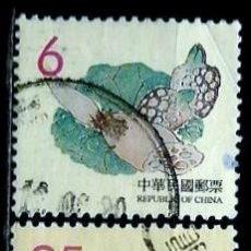 Sellos: REPUBLICA CHINA-(TAIWAN) YV 2471/72 (ARTE DEL GRABADO CHINO ANTIGUO) USADO. Lote 143511542