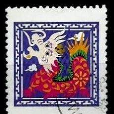 Sellos: REPUBLICA CHINA-(TAIWAN) YV 2495 (AÑO NUEVO CHINO DEL DRAGON) USADO. Lote 143513486