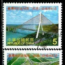Sellos: REPUBLICA CHINA-(TAIWAN) SCOTT: 3282/83 (LA SEGUNDA AUTOPISTA DEL SUR DE TAIWAN) USADO. Lote 143515846