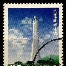 Sellos: REPUBLICA CHINA-(TAIWAN) SCOTT: 3298 (EL TRÓPICO DE CÁNCER QUE CRUZA TAIWÁN) USADO. Lote 143516954