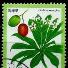 Sellos: REPUBLICA CHINA-(TAIWAN) SCOTT: 3305 (PLANTAS: CERBERA MANGHAS) USADO. Lote 143519678