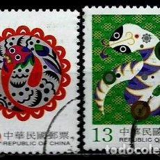 Sellos: REPUBLICA CHINA-(TAIWAN) SCOTT: 3322/23 (AÑO NUEVO CHINO DE LA SERPIENTE) USADO. Lote 143522522