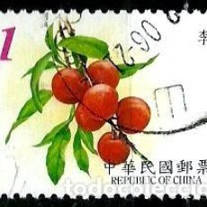 Sellos: REPUBLICA CHINA-(TAIWAN) SCOTT: 3342 (FRUTAS: CIRUELAS) USADO. Lote 143528406