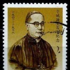 Sellos: REPUBLICA CHINA-(TAIWAN) SCOTT: 3400 (CARDENAL PAUL: YU-PIN) USADO. Lote 143531866