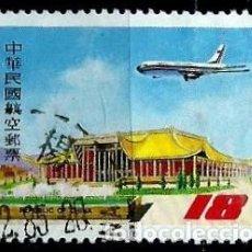 Sellos: REPUBLICA CHINA-(TAIWAN) YV PA-23 (AEREO) (BOEING 737 EN VUELO) USADO. Lote 143535214