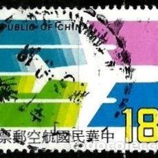 Sellos: REPUBLICA CHINA-(TAIWAN) YV PA-26 (AEREO) (AEROPLANO) USADO. Lote 143535722