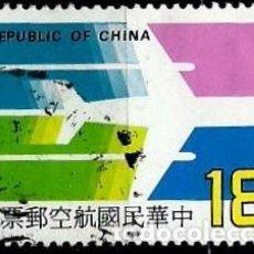 Sellos: REPUBLICA CHINA-(TAIWAN) YV PA-26 (AEREO) (AEROPLANO) USADO. Lote 143536070