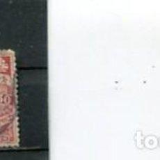 Sellos: SELLOS ANTIGUOS CLASICOS DE CHINA DRAGON CHINESE IMPERIAL POST SOBRECARGA RARO VALOR DE 30. Lote 143780738