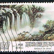 Sellos: CHINA, TAIWAN Nº 1173, PINTURA DE PAISAJE DE MADAME CHIANG KAI-SHEK. Lote 144009282