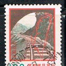 Sellos: CHINA, TAIWAN Nº 1044, GRANDES PROYECTOS, FERROCARRILES, USADO. Lote 144009618