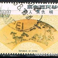 Sellos: CHINA, TAIWAN Nº 974, PINTURA EN ABANICO: PAISAJE POR CH'IU YING, USADO. Lote 144010622