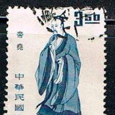 Sellos: CHINA, TAIWAN Nº 915, HEROES CULTURALES CHINOS, EMPERADOR YAO, USADO. Lote 144010878