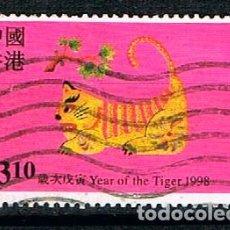 Sellos: CHINA, HONG KONG Nº 855, AÑO NUEVO CHINO: AÑO DEL TIGRE, USADO. Lote 144011126