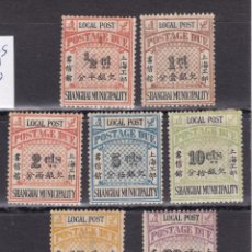 Briefmarken - AA14- Correo Local SHANGAI. TASA - 156783697