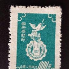 Sellos: CHINA - 1 DE MAYO, DÍA INTERNACIONAL DEL TRABAJO - 1952 - 800 $. Lote 146484458