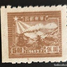 Sellos: CHINA ORIENTAL - 7º ANIVERSARIO DE LA SEDE DEL PARTIDO COMUNISTA DE SHA TUNG. - 1949 - 800 $. Lote 146485214