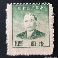 Sellos: CHINA DEL NOROESTE - SELLOS IMPERIALES CHINOS - 1949 - 10.00 $. Lote 146485362