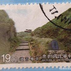 Sellos: TAIWAN - TOURISM - NORTHEAST COAST NATIONAL SCENIC AREA - 19.00 $ - 1997. Lote 146638262