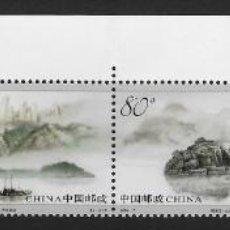 Sellos: CHINA. YVERT NSº 4162/65 NUEVOS. Lote 146770526