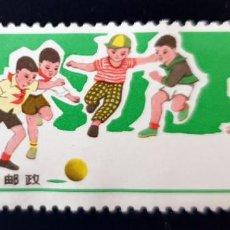 Sellos: CHINA - JUEGOS INFANTILES - 4 C - 1966. Lote 147516050