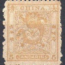 Sellos: CHINA,1885, SMALL DRAGON, 5 CANDARINS, NUEVO, LEVE RASTRO DE CHARNELA. Lote 148776106