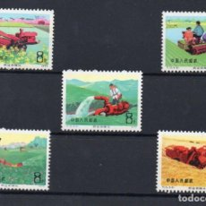 Sellos: CHINA - 1975 - YVERT ET TELLIER - 2001 A 2005 - MNH. Lote 148966142