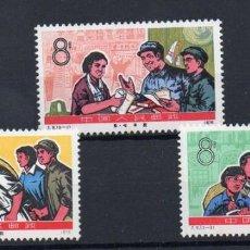 Sellos: CHINA, 1976 SCUOLA DI KADER 1285-87 MNH. Lote 148967550