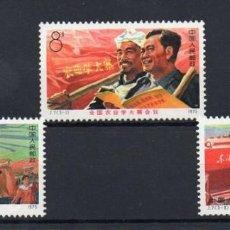 Sellos: CHINA - N° 1959/1961 ** (1975), MNH. Lote 148971170