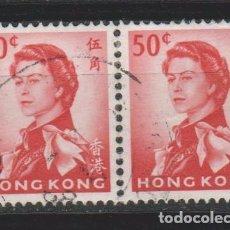 Sellos: LOTE 6 SELLOS CHINA HONG KONG. Lote 148972146